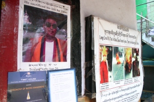 Posters of self-immolation hang in Majnu Ka Tila